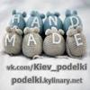 Товары HandMade
