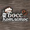 """Столовая """"Босс Котлетос"""" доставка еды"""