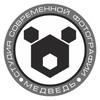 Студия МЕДВЕДЬ - контент для бизнеса | Краснодар