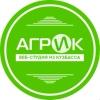 Агрик, веб-студия   Сделано в Кузбассе