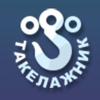 """Такелажные работы   ООО """"Такелажник"""""""