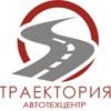Автосервис Красноярск