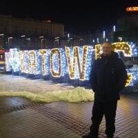 МихаилВаракин
