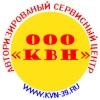 ООО КВН Калининград