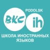 BKC IH Podolsk