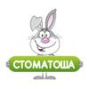 Стоматоша | Детская Стоматология Ярославль