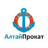 Алтай-Прокат, прокат и доставка до мест отдыха и