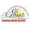 Ямал-открытая культура