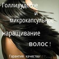 ΟксанаΑбрамова