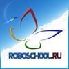 Школа робототехники ROBOSCHOOL и ЦМИТ LevelUp