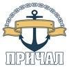 Аренда лодок на Иваньковском водохранилище