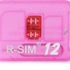 R SIM 9 10 11 Gevey RSim купить в Абакане