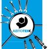 Автопортал Автотек |Обзоры|Автоновости|Видео|