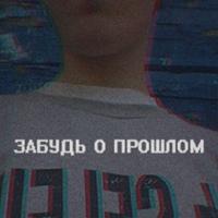 МаксБыковский