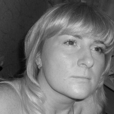 Евгения Клейн, Кемерово