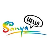 Hello Sanya! Хайнань. Санья.