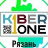 KIBERone | Школа программирования Рязань