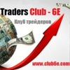 Клуб Трейдеров / Новости Форекс и криптовалюты