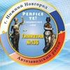 МБОУ «Гимназия 136»