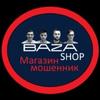 Baza-Shop -  МОШЕННИКИ
