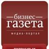 «Бизнес-газета». Новости юга России
