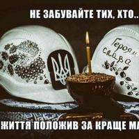 Славік Матківський,