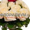 Доставка цветов ФЛОРИДИУМ.РУ