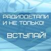 """""""Техномир"""" Самара (Кит-С)"""