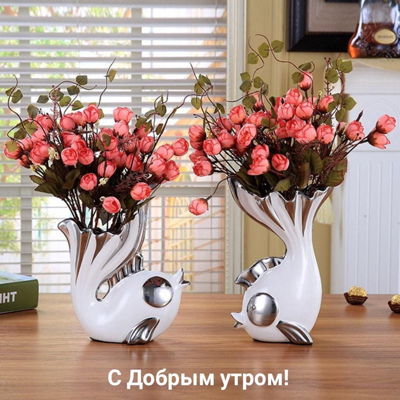 Эльмира Губайдуллина, Нурлат
