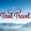 Активные туры в Альпы, Тироль, Австрию,  Италию!