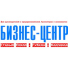 «Бизнес-центр» (Старый Оскол, Губкин, Белгород)