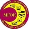 Минский государственный областной колледж