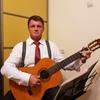 ♫♫♫Уроки гитары, Зеленоград! ♫♫♫