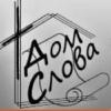 НАРКО-СТОП бесплатные центры реабилитации