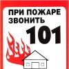 10-ПСО Прикамья