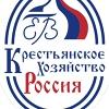 КХ Россия