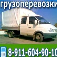 ВиталийИванов