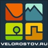 ВелоРостов - VeloRostov.ru
