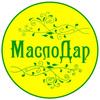 МаслоДар