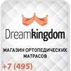 Гипермаркет-матрасов.рф - товары для сна