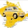 Такси по Крыму из Судака