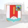 Администрация Черниговского района