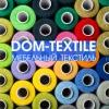 Dom-Textile: мебельные ткани