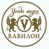 """Кондитерская фабрика """"Вавилон"""" г. Чебоксары"""