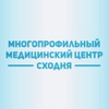 Медицинский центр Сходня Кирова 3