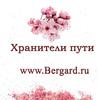 Bergard.ru