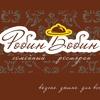 """Семейный ресторан """"Робин Бобин"""" Лесной"""