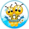 """Центр доверительного воспитания """"Пчёлки"""""""