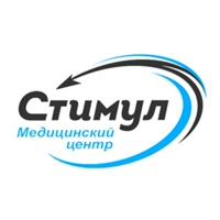 Центр здоровья и красоты «Стимул» (СПб)