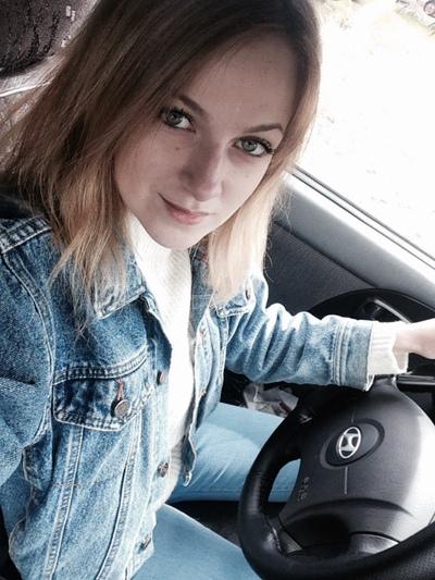 Anastasia Kvitko, Kotlas